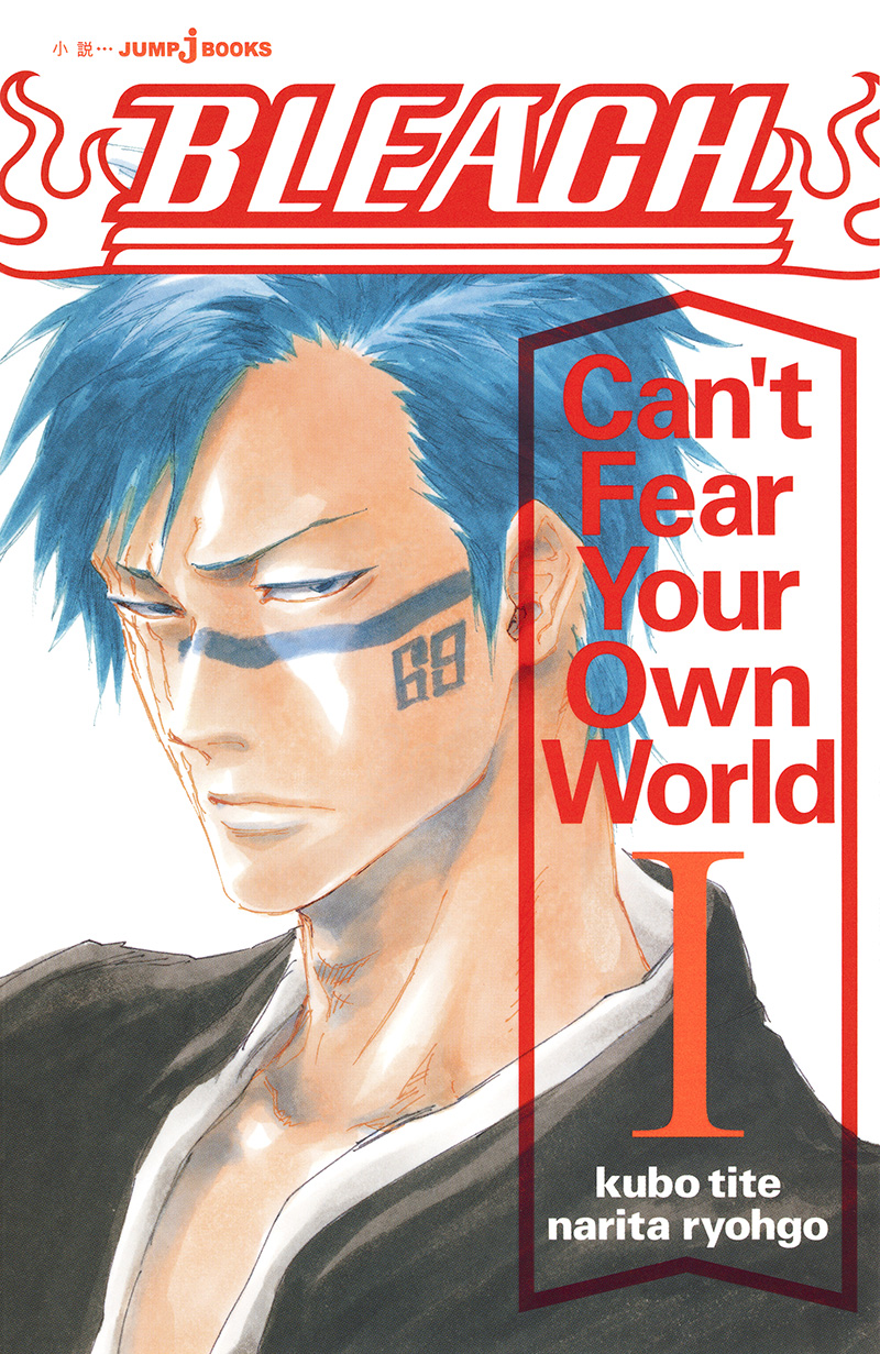 BLEACH Can't Fear Your Own World Ⅰ