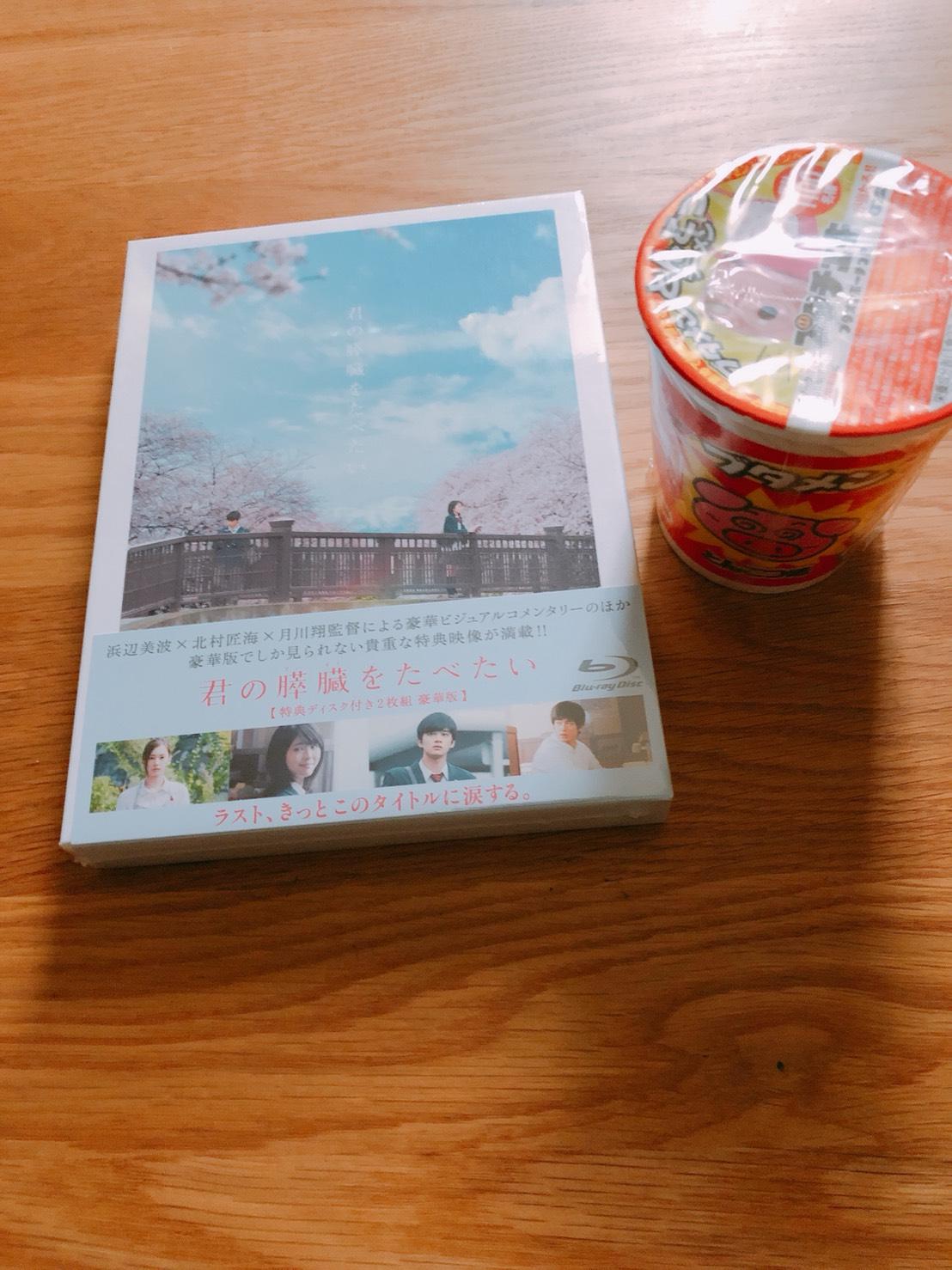 fuji_wakuwaku_001.JPG