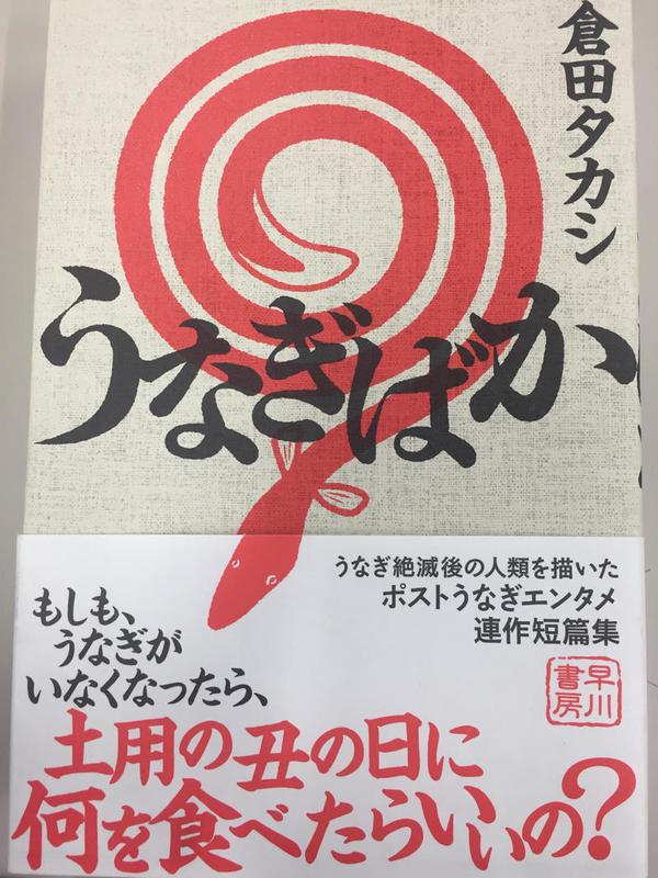 shuhei_01.jpg